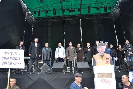 Мітинг опозиції у Черкасах. Фото видання Прочерк