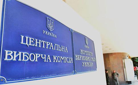 Разумков чекає від президента список кандидатів до нової ЦВК
