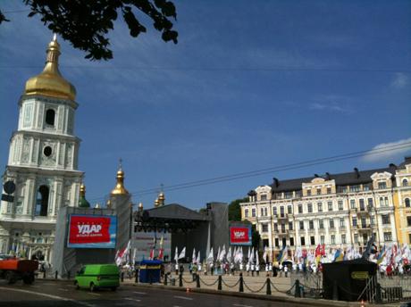 Учасники акції опозиції збираються на Софійській площі. Фото Оксани Коваленко, УП