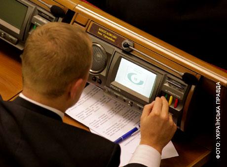 Кнопкодави все одно спробували проголосувати за звільнення Арбузова