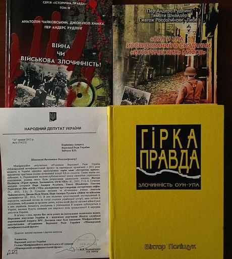 Колесніченко розіслав депутатам правильні книжки