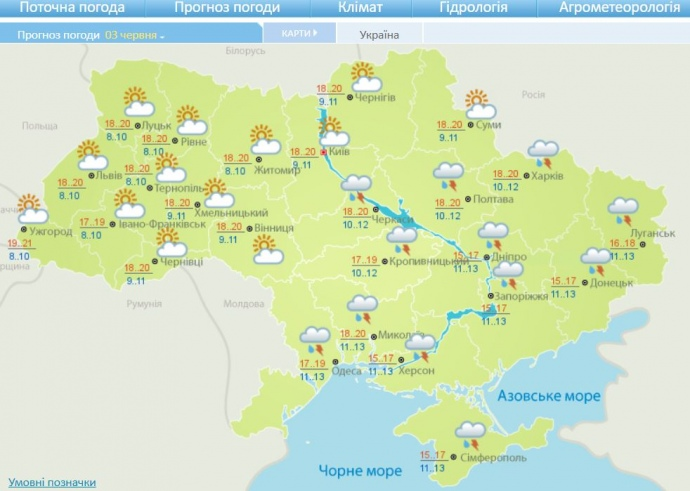 Україні прогнозують строкату погоду: схід заллє, а на заході – сонце