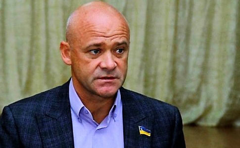 BBC: Труханов був членом злочинної банди тамав офшори