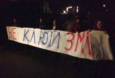 ЗМІєклюй, не клюй ЗМІ!. Фото Наталі Соколенко
