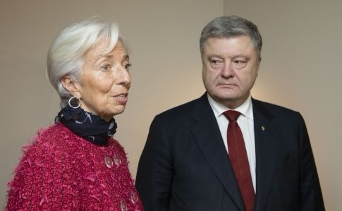 ВНБУ уточнили, когда в государство Украину может приехать миссия МВФ