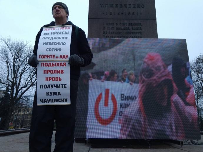 ВКиеве началась акция приверженцев Саакашвили