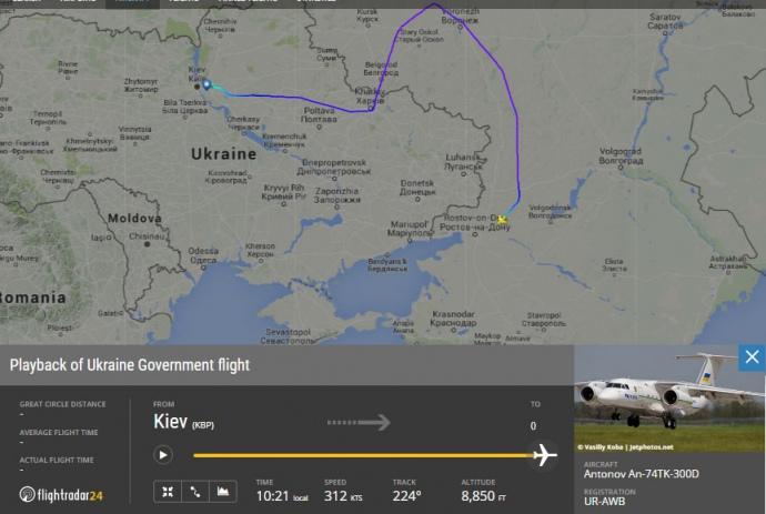 Самолет прилетел в Ростов в 10:21 по местному времени