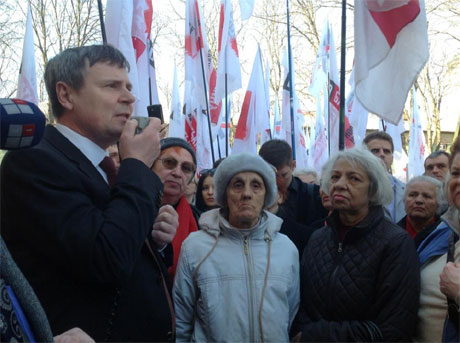 Одарченко і прихильники перед засіданням суду