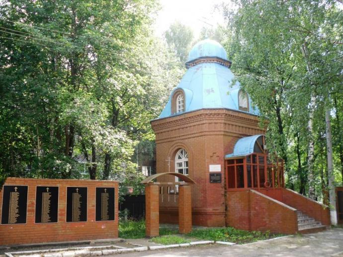 Церква Георгія Победоносця, Пермь