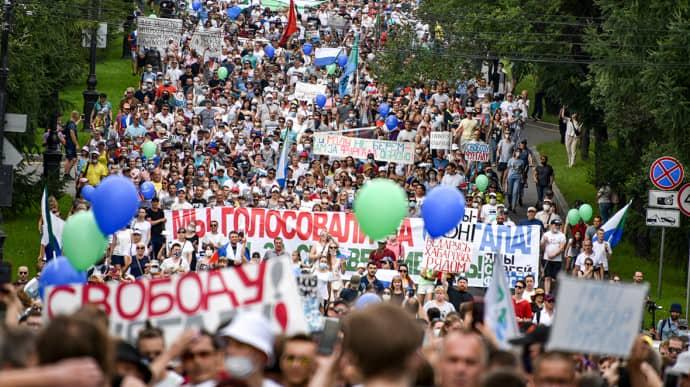 В российском Хабаровске третью неделю продолжаются протесты | Украинская правда
