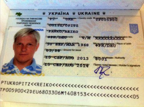 Опитц имел право проживать в Украине год