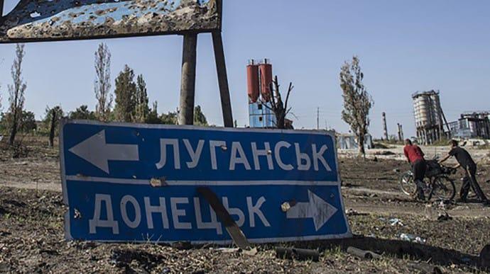 60% украинцев считают, что выборы в ОРДЛО должны проводить после вывода  российских войск | Украинская правда