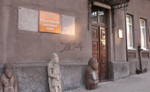 Музейных сотрудниц Мариуполя осудили завозвращение картин вКрым