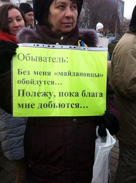 Мітинг у Донецьку. Фото: Новости Донбасса