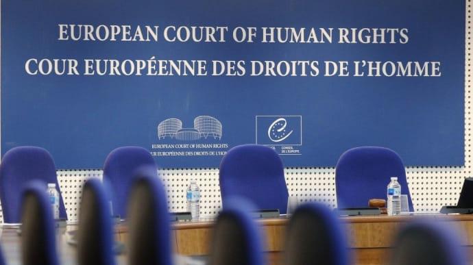ЕСПЧ признал местами приемлемой жалобу Украины против РФ по Крыму