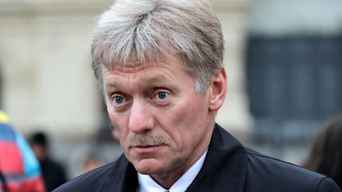 Кремль отреагировал на санкции против Медведчука | Украинская правда