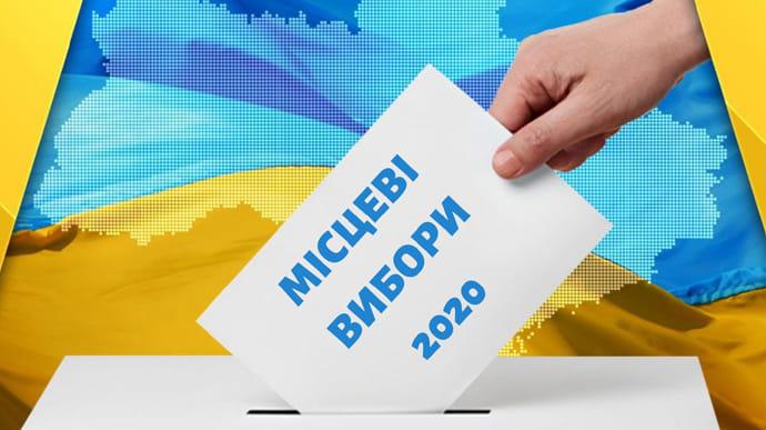 В июле более 40% украинцев не определились, за кого будут голосовать на  местных выборах | Украинская правда