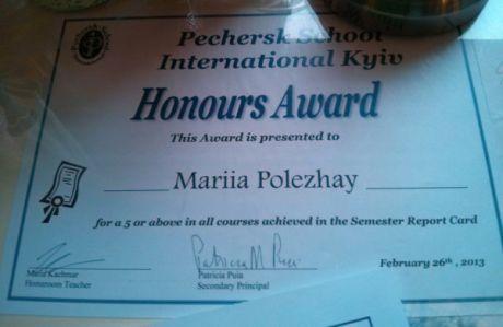 Марія Полєжай має відзнаку за успішне навчання
