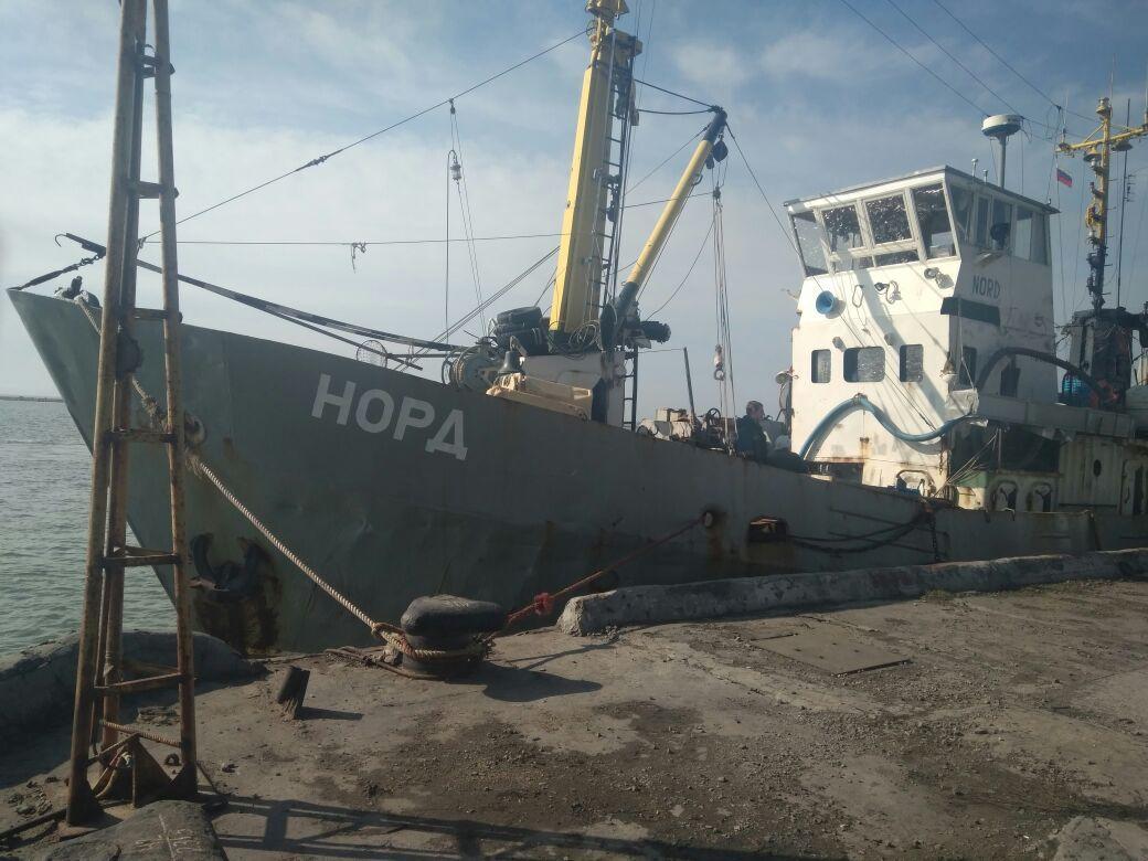 ВАзовском море задержали судно рыбаков под флагомРФ