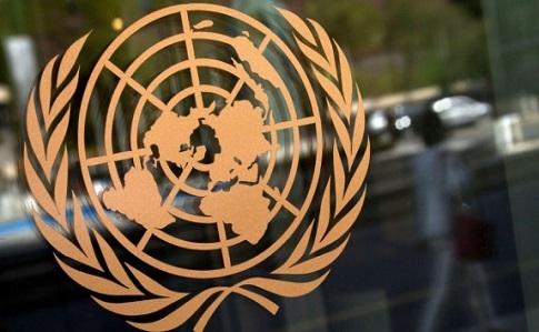 Радбез ООН проведе екстрене засідання у зв