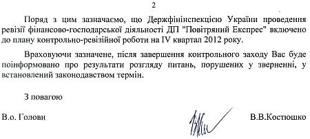 http://img.pravda.com.ua/images/doc/d/a/daee576-2.jpg