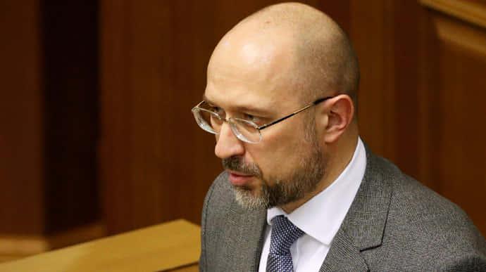 Шмыгаль объяснил, почему Украина не возвращается к жесткому карантину |  Украинская правда