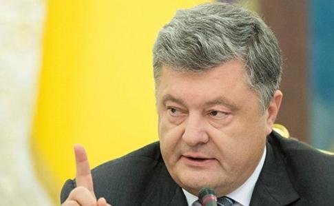 Гройсман: Выход изСНГ неповлияет наэкономику государства Украины