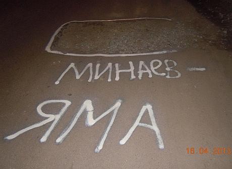 Мешканці Сум пишуть меру листи на дорогах