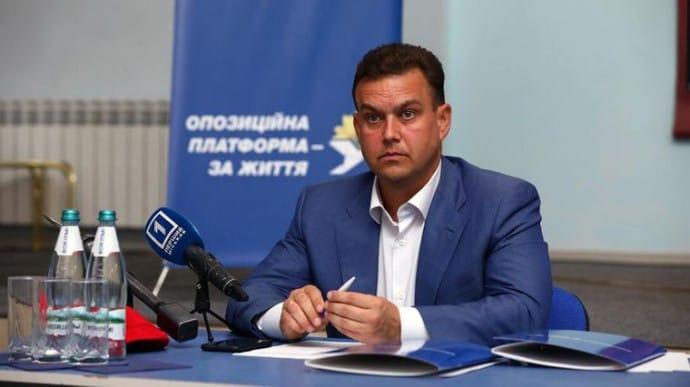 Мер Кривого Рогу Павлов знайдений мертвим   Українська правда