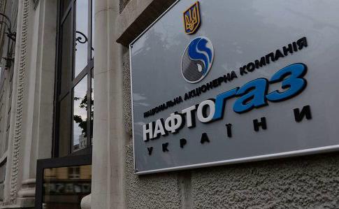 «Київенерго» відключило опалення вофісі «Нафтогазу» і майже в500 столичних будинках