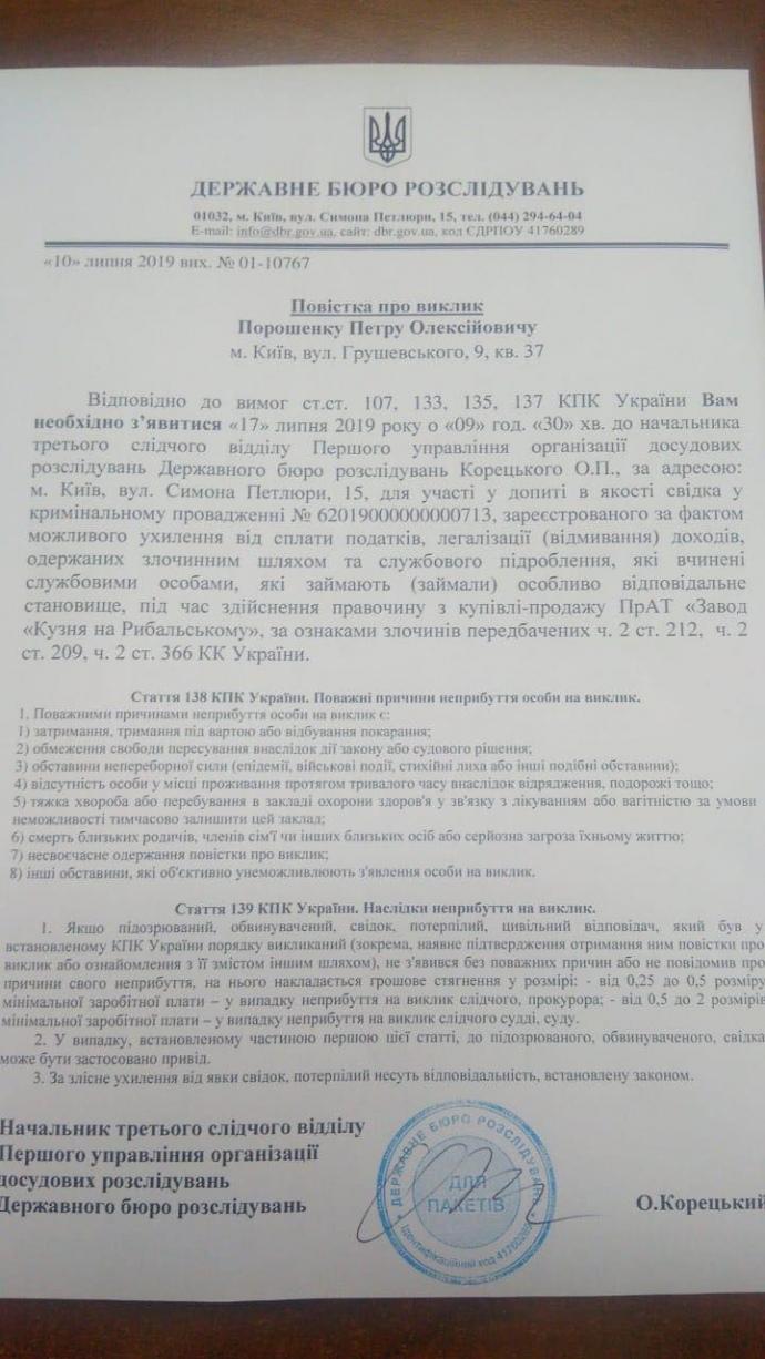 Минобороны обещает до конца года ввести в эксплуатацию бронежилеты нового образца - Цензор.НЕТ 6849