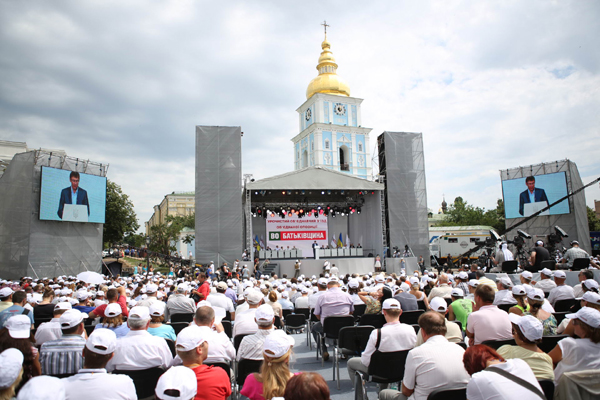 На Михайлівській площі у Києві відбувся об'єднавчий з'їзд опозиції