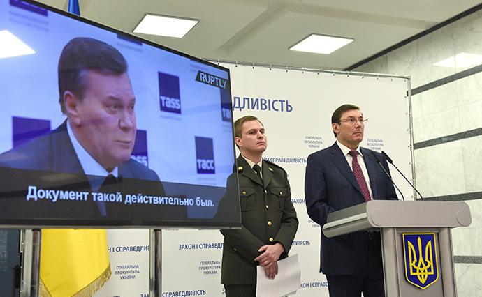 Янукович позивається до Луценка про захист честі і гідності