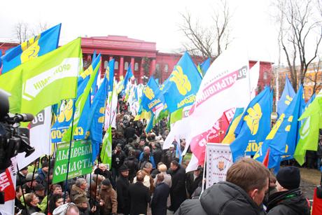 Акція Вставай, Україно! в Києві. Фото прес-служби Свободи
