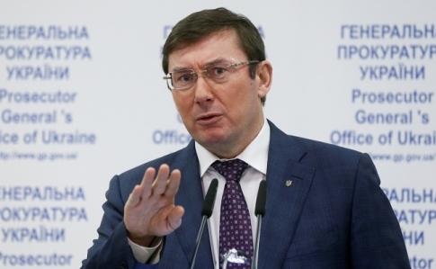 Генпрокурор анонсировал представление еще на двух нардепов