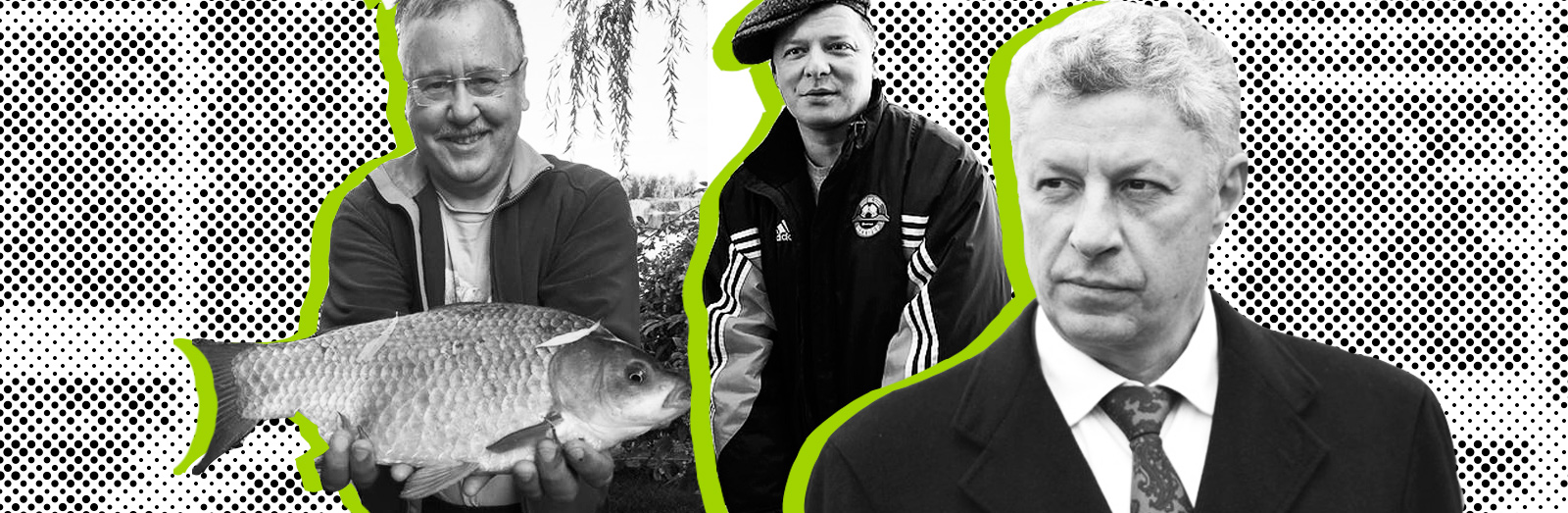 Стиль життя кандидатів. Гриценко на риболовлі, Ляшко з собаками, Бойко у спортивному костюмі (фото)