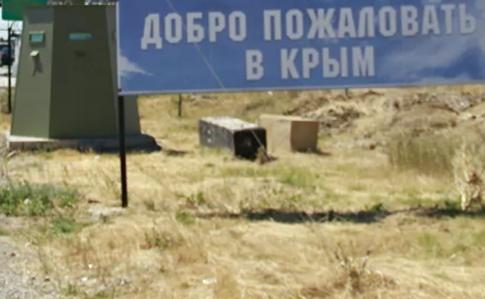 Окупанти порахували, яку компенсацію має виплатити Україна за Крим – росЗМІ