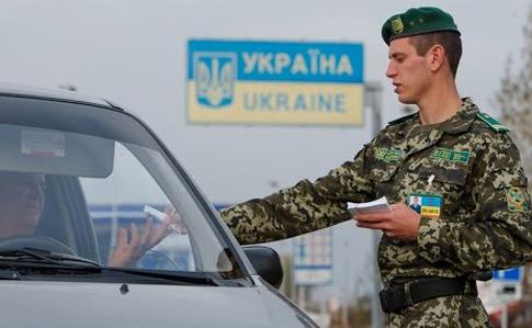 Картинки по запросу В течение одного дня на территорию РФ не были пропущены 40 граждан Украины