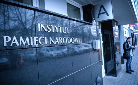 Закон об университете нацпамяти незаморозят,— минюст Польши