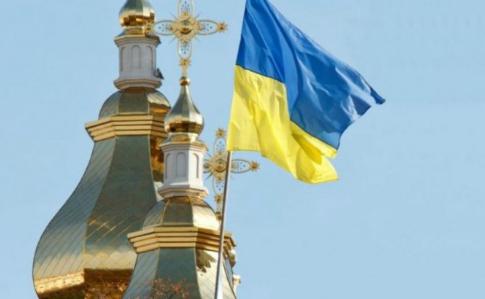 У шкільну програму з історії України для 11 класів включили вивчення створення ПЦУ й отримання Томосу, - Міносвіти - Цензор.НЕТ 4869