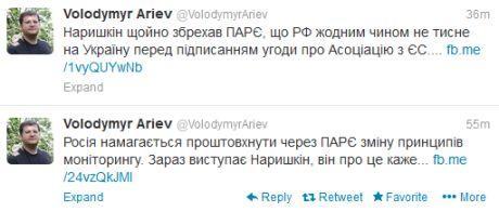 Россия не оказывает никакого давления на Украину