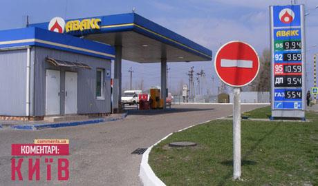 У водителей нет претензий к качеству покращеного топлива