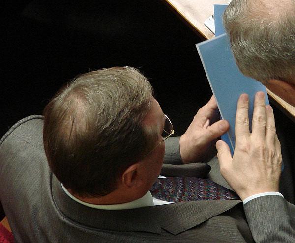 Как в Верховной Раде принимали новый УПК (ФОТО)