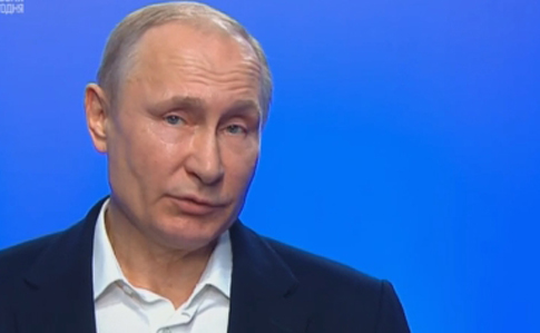 Путин назвал ситуацию сголосованием граждан России вгосударстве Украина безобразием