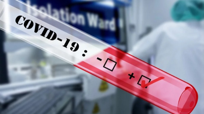 Пандемия: суточная заболеваемость не уменьшается | Украинская правда