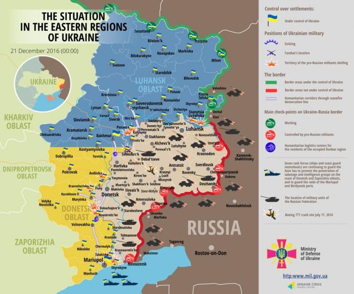 Ситуація на сході України станом на 21 грудня