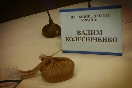 Фото з Твіттера Олександра Аргата