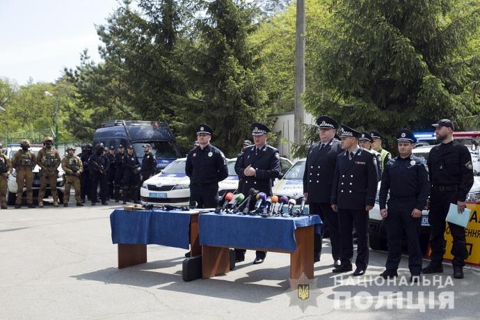 Фото: npu.gov.ua