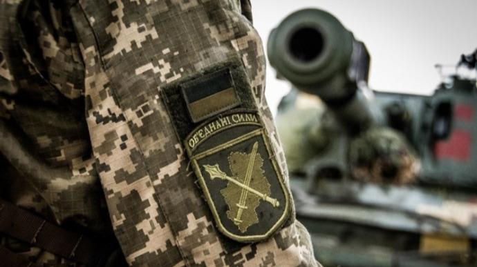"""ООС: ворог 7 разів порушив """"тишу"""" із застосуванням забороненої зброї"""