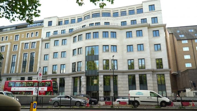 Офисный центр на улице 27 Найтсбридж